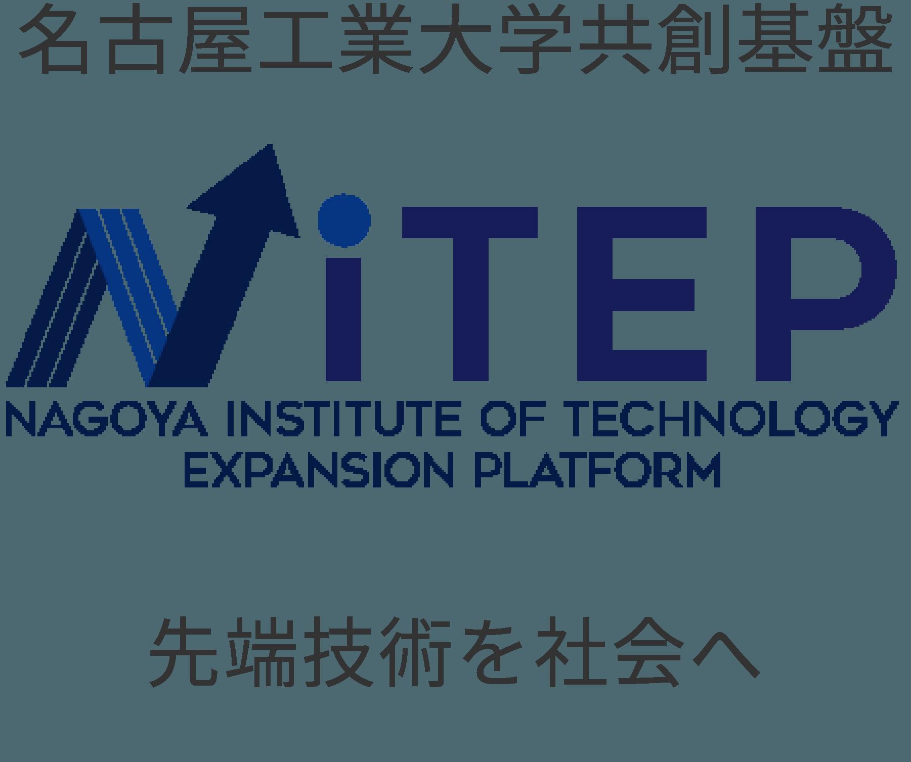 NTEP 名古屋工業大学共創基盤